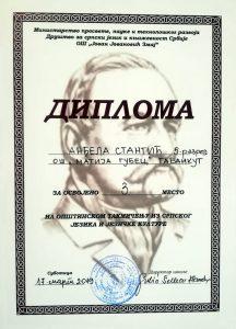 Diploma Anđele Stantić