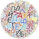 Српски као нематерњи језик