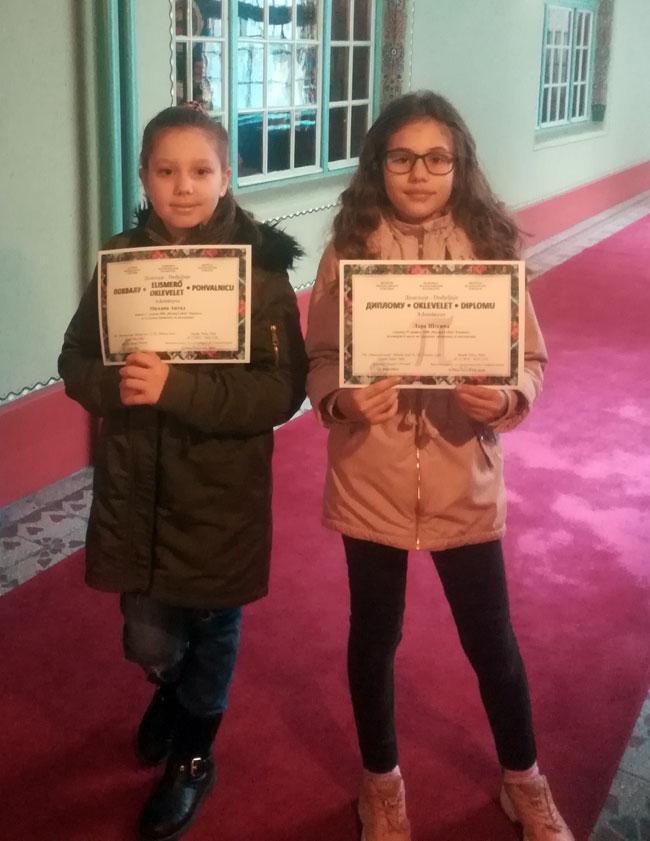 Miljana i Lara