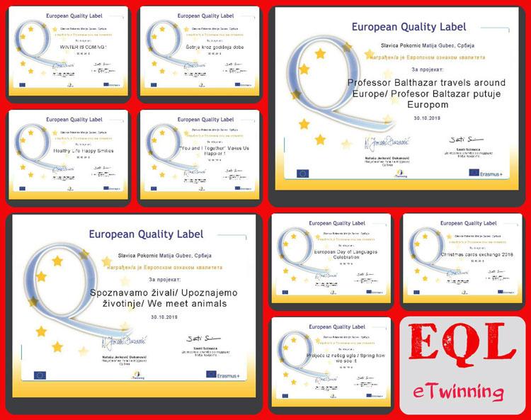 Европска ознака квалитета за eTwinning пројекте