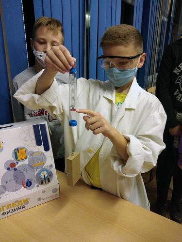 Svetski dan nauke