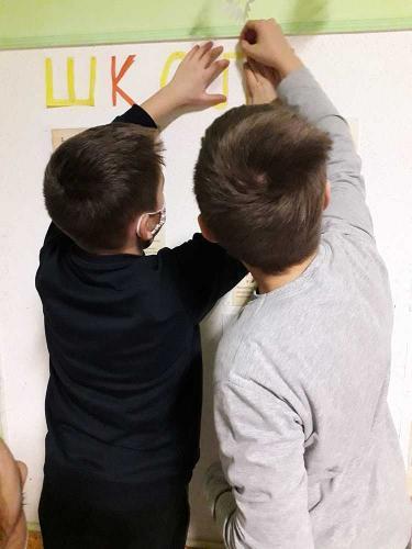 Izrada školskog tabloa